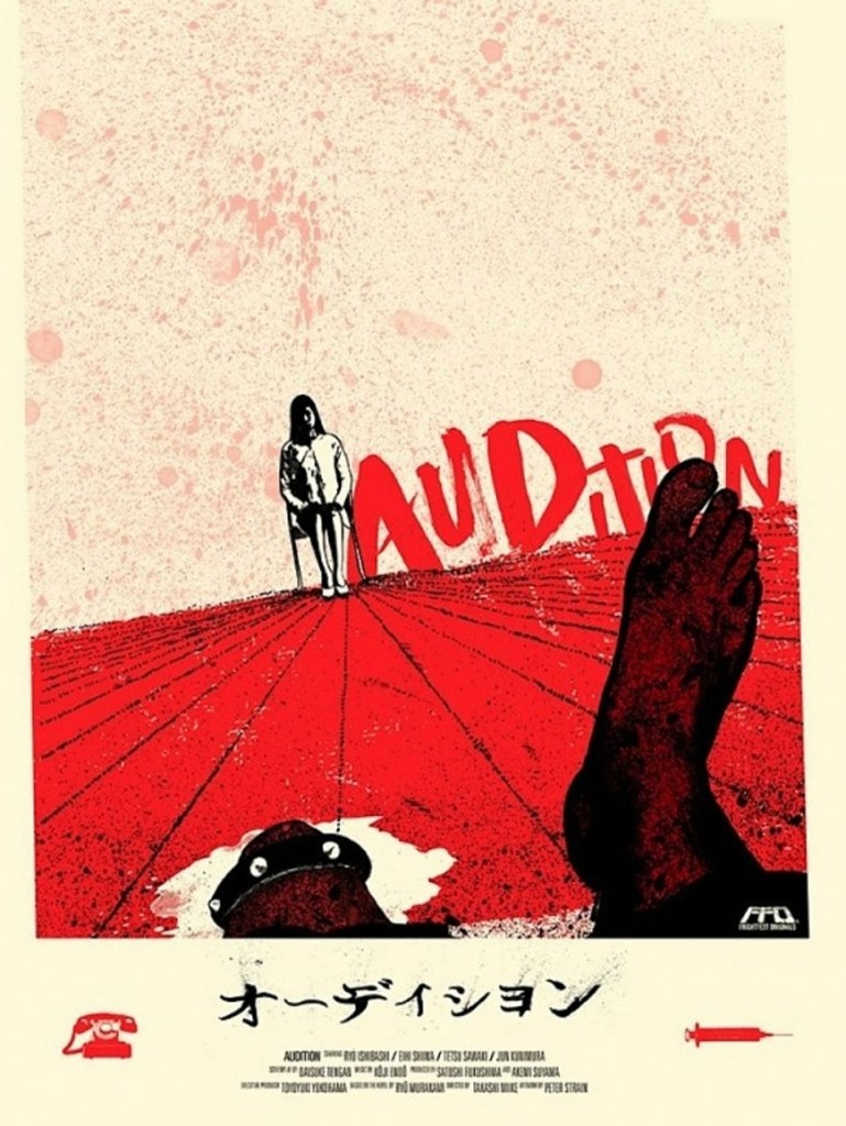 Artwork by Peter Strain- Audition