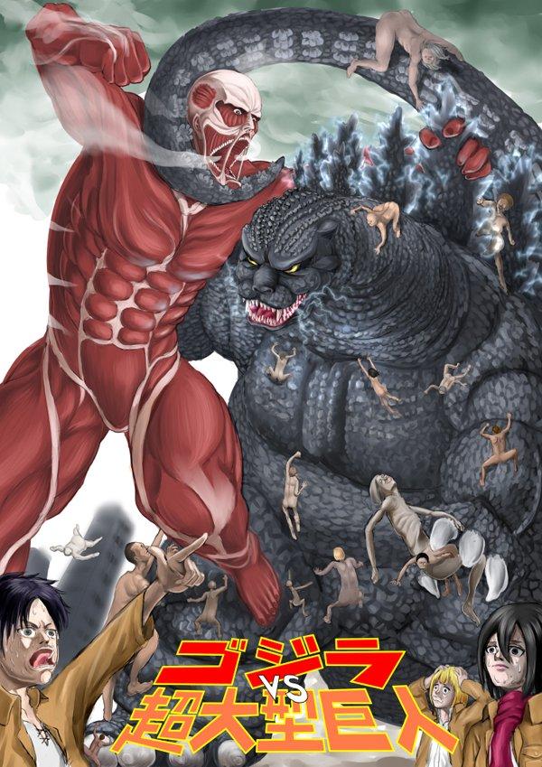 AoT v Godzilla