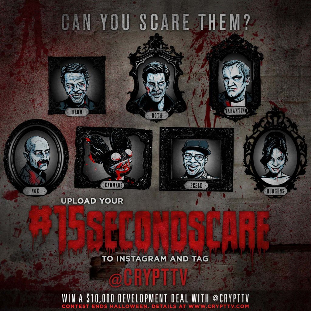 15secondscareAnnoucement